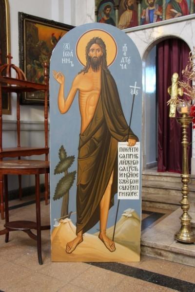 Воскресенский кафедральный собор (РПЦЗ) в Буэнос-Айресе