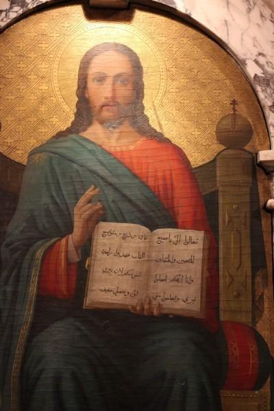 Собор св. вмч. Георгия (Антиохийский Патриархат) в Буэнос-Айресе.