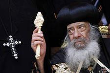 Папа Александрийский и патриарх святейший Шенуда III