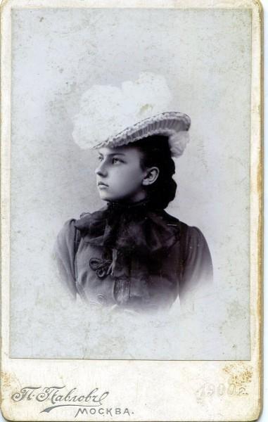 Мать Николая Любимова - Елена Михайловна Любимова в молодости
