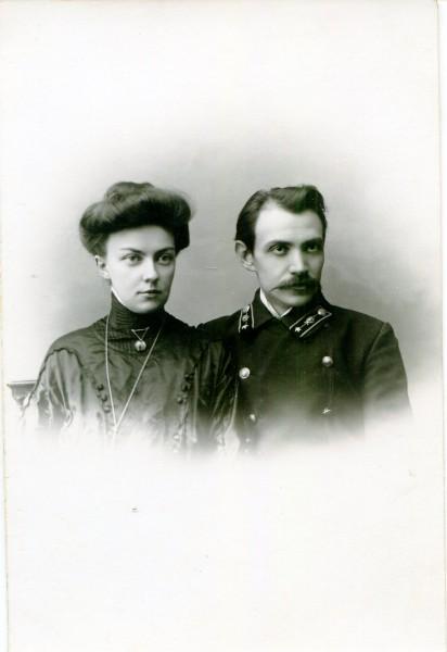 Родители Николая Любимова - Елена Михайловна и Михаил Михайлович