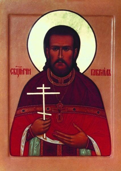 Икона священномученика Гавриила (Масленникова)