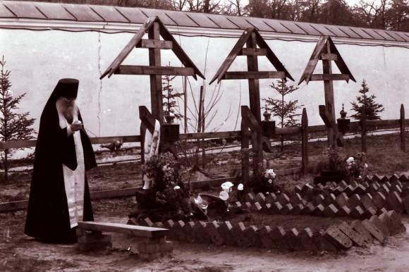 Панихида на могилах убиенных братий, 1995 год