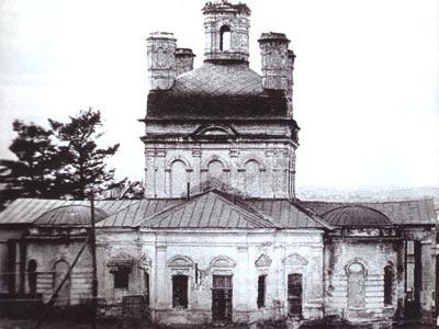 Введенский собор до реставрации