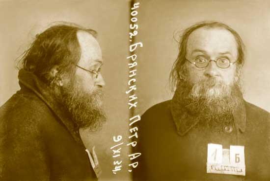 Епископ Парфений (Брянских), тюремное фото