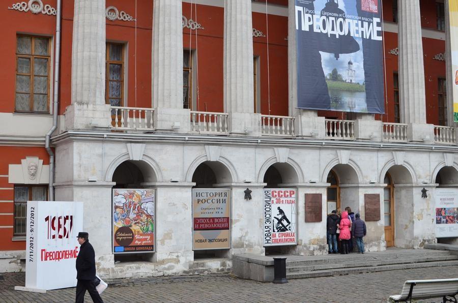 Бывший Английский клуб, бывший Музей революции, сегодня Музей современной истории