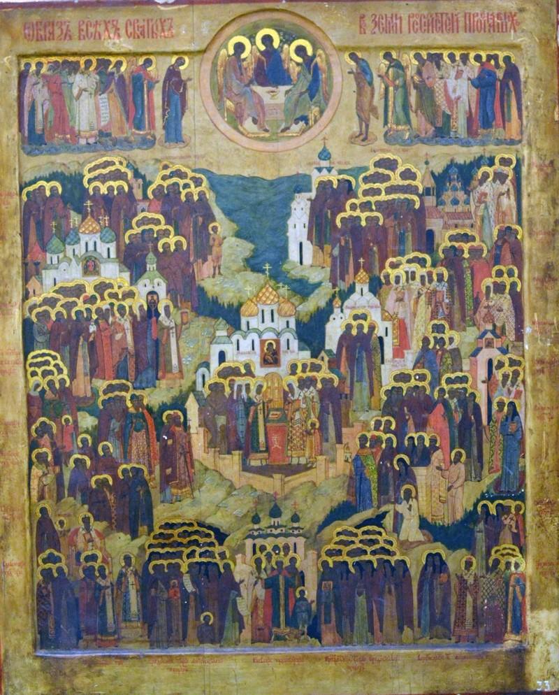 иконы русских святых: