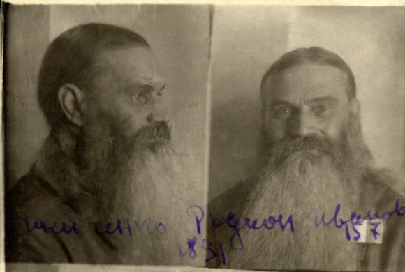 1949 год, калужская тюрьма. Третий арест отца Рафаила