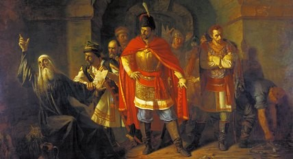 Патриарх Гермоген в темнице отказывается подписать грамоту поляков. П. Чистяков. 1860 год