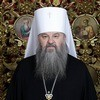 Московская Патриархия: критика роскоши священников