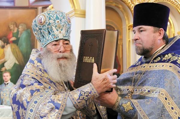 Митрополит Владимир и его личный секретарь протоиерей Сергий Куксевич