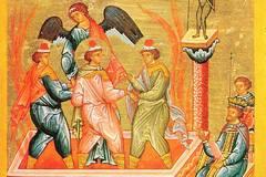 Отроки в пещи. Хорег – Сын Божий