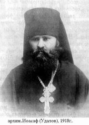 Епископ Иоасаф (Удалов), 1918 год. Фото: pstgu.ru