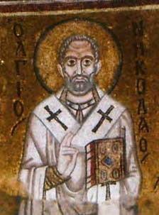 Мозаика апсиды собора Св.Софии в Киеве. Ок. 1037 г. Фрагмент