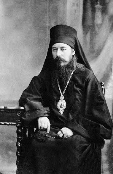 Епископ Амвросий (Полянский). Фото: mystudies.narod.ru
