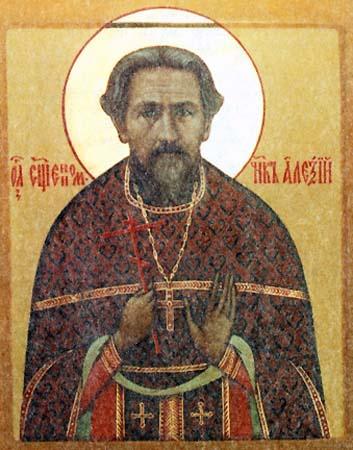 Икона священномученика Алексия Бенеманского. Источник: www.pravicon.ru