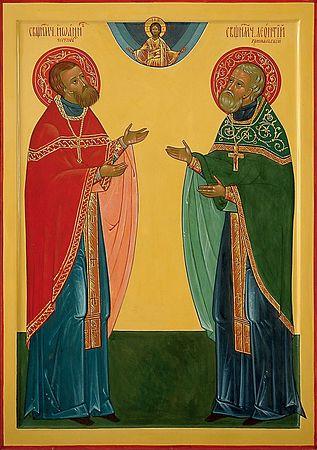 Икона священномучеников Иоанна Честнова и Леонтия Гримальского. Фото: days.pravoslavie.ru