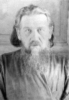 Протоиерей Алексий Бенеманский, тверская тюрьма, 1932 год. Фото: pravicon.ru
