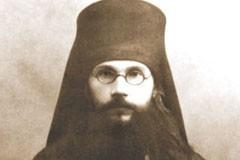Священномученик Иоасаф (Удалов) – деятель «тихоно-кирилловского подполья»