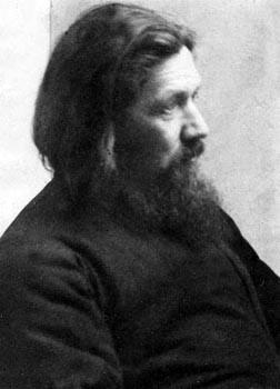 Священник Алексий Бенеманский, тверская тюрьма, 1922 год. Фото: pravicon.ru
