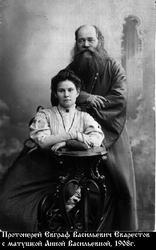 Протоиерей Евграф Еварестов с супругой, 1908 год. Фото: pstgu.ru