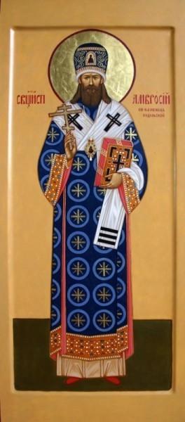Икона священнисповедника Амвросия (Полянского). Источник: fond.ru