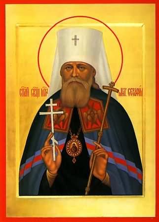 Икона святителя Серафима (Чичагова). Источник: sedmitza.ru