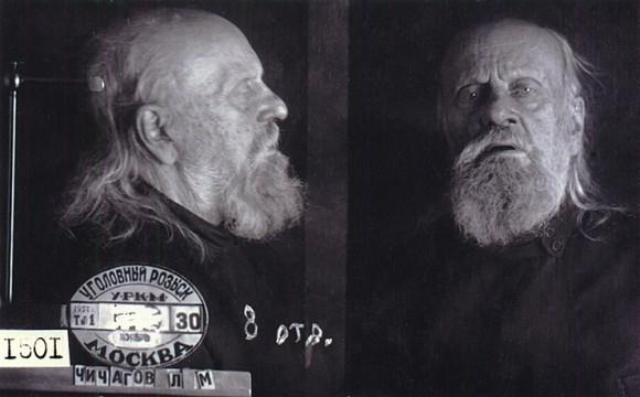 Митрополит Серафим накануне расстрела, фото из архива КГБ. Фото: chichagovs.narod.ru