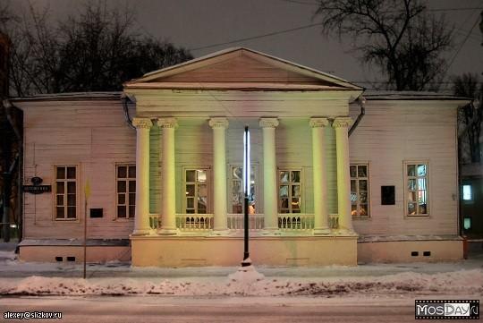Москва, дом на Остоженке, 37, где проживала семья Чичаговых (ныне Музей И.С.Тургенева). Фото: mosday.ru