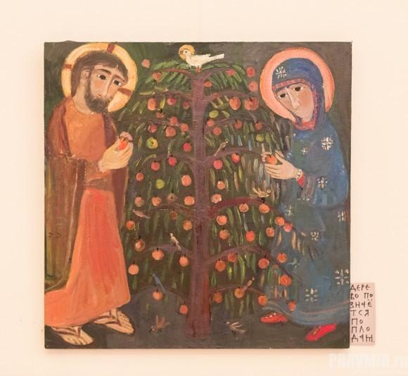 Дерево познается по плодам