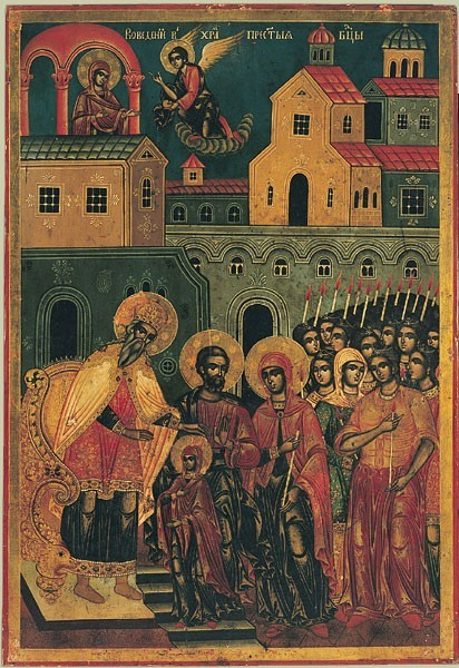 Болгарская икона. 1795 г. Монастырь Иоанна Рыльского, Болгария