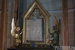 Покров Пресвятой Богородицы: Шартр – Москва (+ ФОТО)
