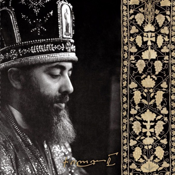 Святейший и Блаженнейший Католикос-Патриарх Илия ΙΙ