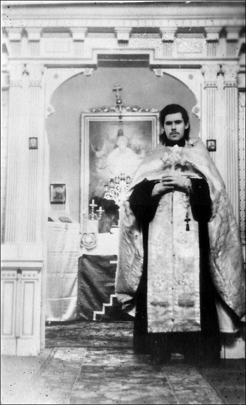 1953 г. Йыхви