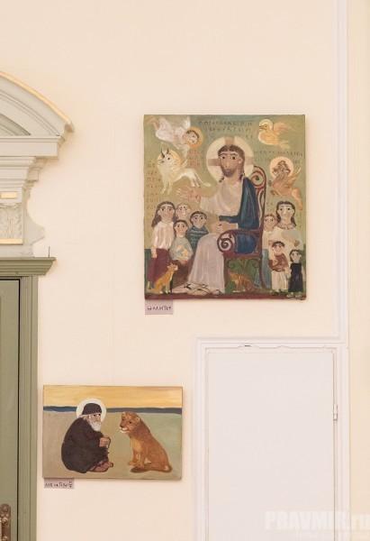 Домашняя молитва
