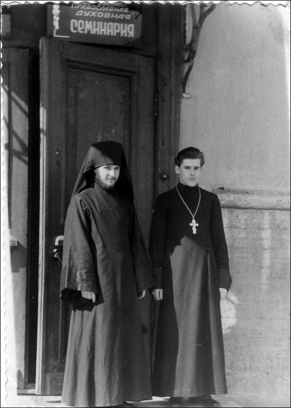 1950 г. Ленинград. Духовная Академия.