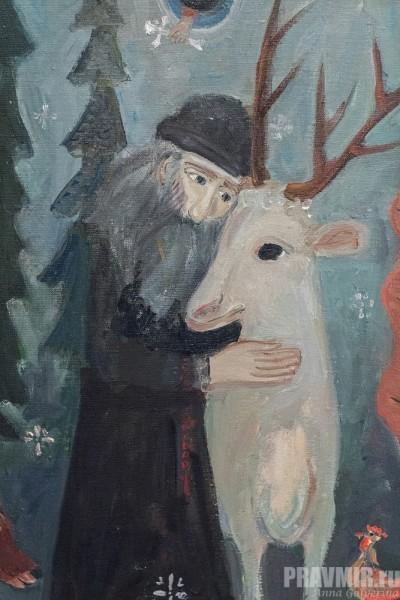 О. Серафим (Роуз) и белый олень