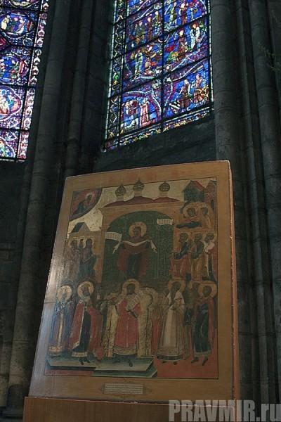 Икона Покрова - дар русских паломников