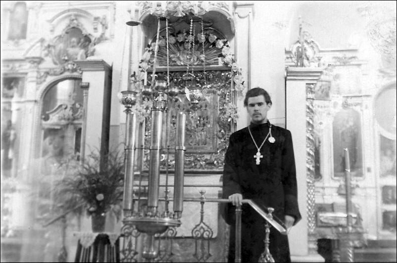 1954 г. Псково-Печерский Успенский м-рь