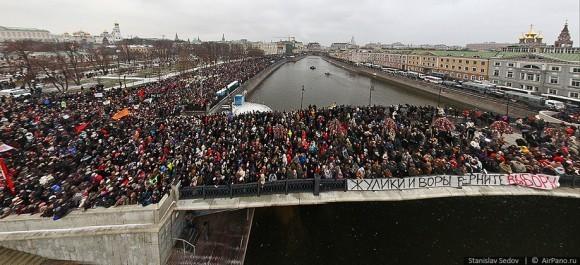 Болотная площадь. 10 декабря 2011 года. Фото - Станислав Седов