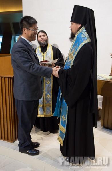 вручение памятной монеты проф. Чжан Байчуню (Пекинский Педагогический Университет)