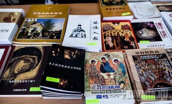 экспозиция книжной выставки