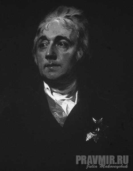 граф Семен Романович Воронцов, посол России в Лондоне (1780-90).