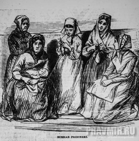 среди заключенных были и женщины
