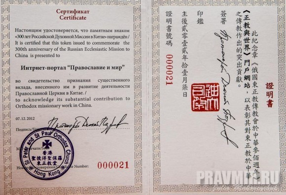 удостоверение к монете