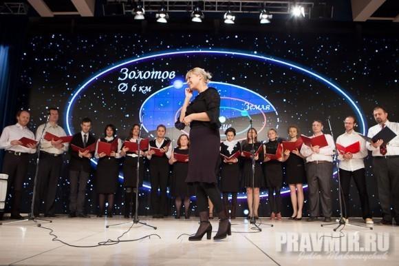 Выступление хора РИА Новости