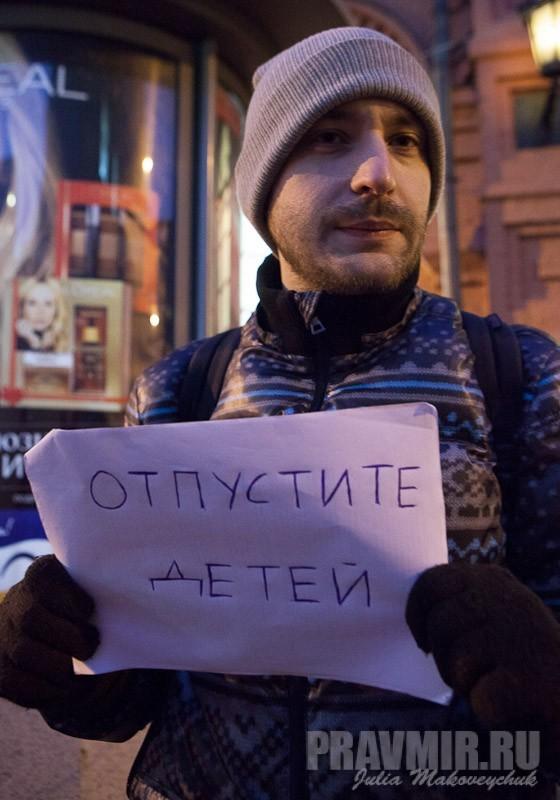 Пикеты против запрета усыновления зарубеж у Государственной Думы. Фото Юлии Маковейчук (44)