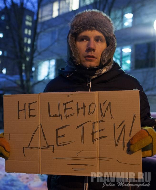 Пикеты против запрета усыновления зарубеж у Государственной Думы. Фото Юлии Маковейчук (43)