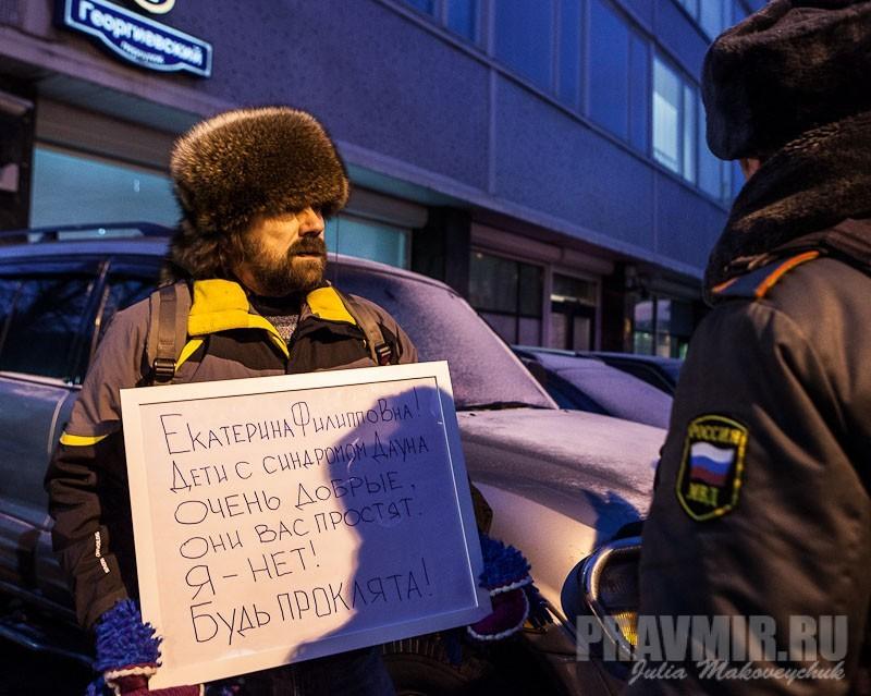 Пикеты против запрета усыновления зарубеж у Государственной Думы. Фото Юлии Маковейчук (41)