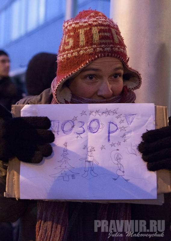 Пикеты против запрета усыновления зарубеж у Государственной Думы. Фото Юлии Маковейчук (35)